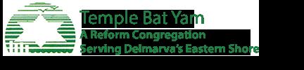 Temple Bat Yam-OC